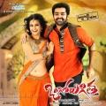 Hot Kriti Kharbanda, Ram in Ongole Gitta Movie Release Posters