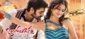 Ram, Kriti Kharbanda in Ongole Githa Movie Release Wallpapers