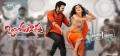 Ram, Kriti Kharbanda Hot in Ongole Gitta Movie Release Wallpapers