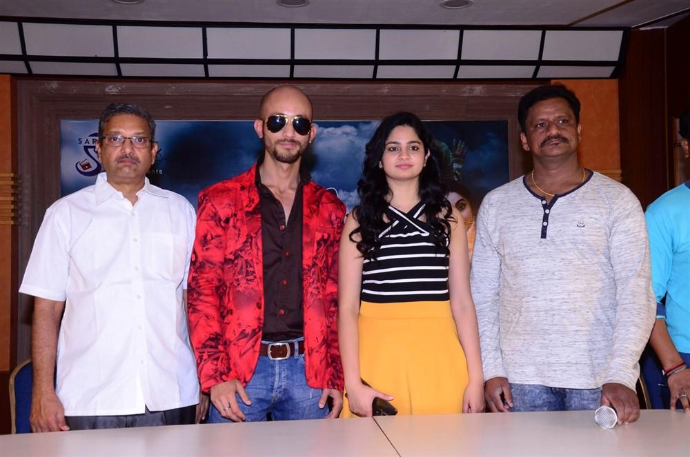 Only Nenu Movie Press Meet Photos