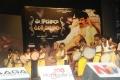 Oo Kodathara Ulikki Padathara Audio Release Photos