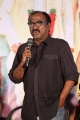 Director Nidhi Prasad @ Oo Pe Ku Ha Press Meet Photos