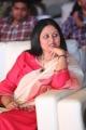 Jayasudha @ Oopiri Movie Audio Release Function Photos