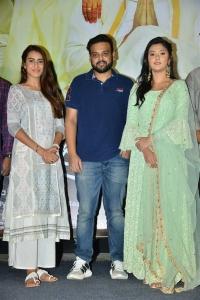 Naveen Vijay Krishna, Megha Chowdhury @ Oorantha Anukuntunnaru Movie Teaser Launch Stills