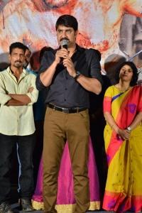 Actor Srikanth @ Operation 2019 Movie Trailer Launch Stills