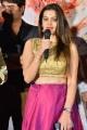 Actress Diksha Panth @ Operation 2019 Movie Trailer Launch Stills