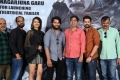 Operation Gold Fish Movie Trailer Launch Photos