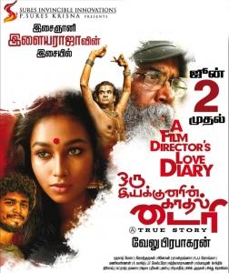 Oru Iyakkunarin Kadhal Diary Movie Release Posters