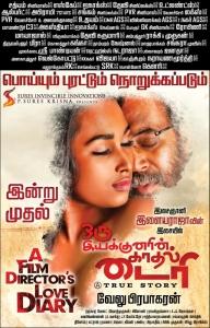 Swathi Shanmugam, Velu Prabakaran in Oru Iyakkunarin Kadhal Diary Movie Release Posters