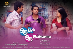 Oru Kal Oru Kannadi Movie Wallpapers