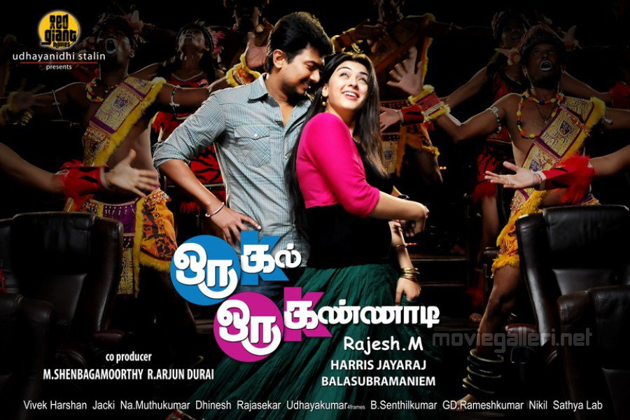 ... 161674 | Oru Kal Oru Kannadi Movie Wallpapers | New Movie Posters
