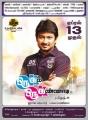 Oru Kal Oru Kannadi Release date Posters