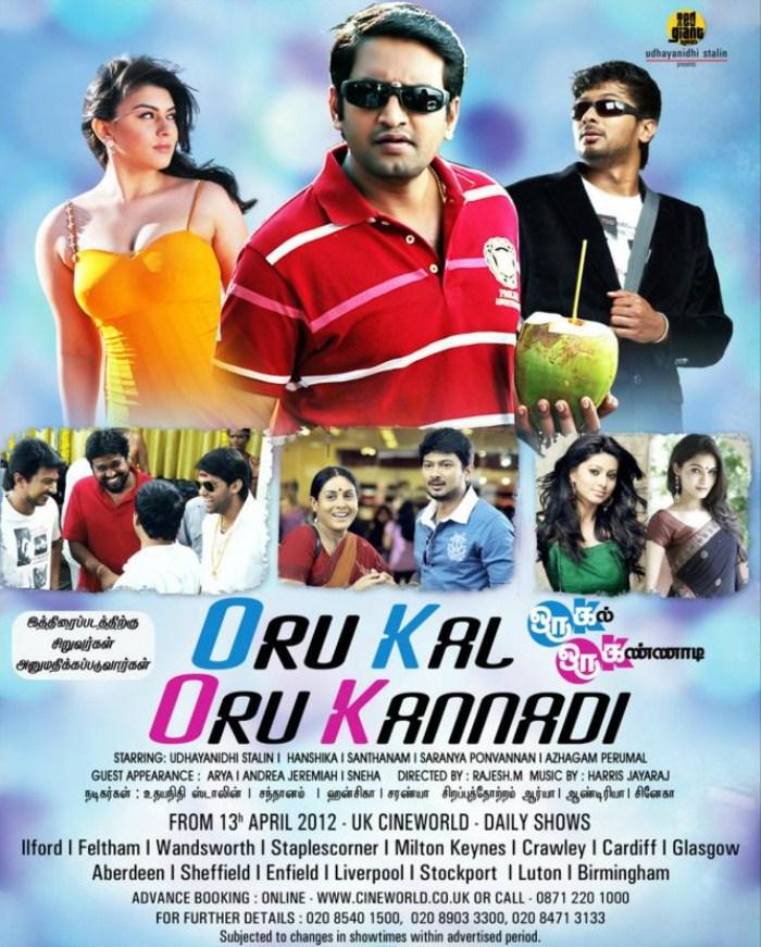 Oru Kal Oru Kannadi Movie Posters