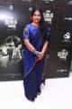Oru Kuppai Kathai Audio Launch Stills