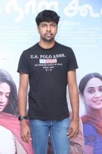 Madhan Karky @ Oru Naal Koothu Movie Audio Launch Stills
