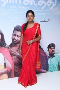 Riythvika @ Oru Naal Koothu Movie Audio Launch Stills