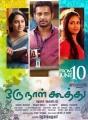 Mia George, Dinesh, Nivetha Pethuraj in Oru Naal Koothu Movie Release Posters
