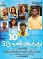Oru Naal Koothu Movie Release Posters