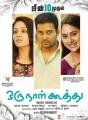 Nivetha Pethuraj, Dinesh, Mia George in Oru Naal Koothu Movie Release Posters