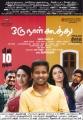 Oru Naal Koothu Tamil Movie Release Posters