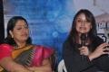 Sonia Agrawal @ Oru Nadigaiyin Vakkumoolam Press Meet Pictures