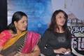 Oru Nadigaiyin Vakkumoolam Press Meet Pictures