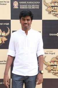 Justin Prabhakaran @ Oru Nalla Naal Paathu Solren Movie Press Meet Photos