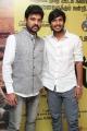 Vimal, Vishnu Vishal @ Oru Oorla Rendu Raja Movie Audio Launch Stills