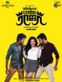 Soori, Priya Anand, Vimal in Oru Oorla Rendu Raja First Look Posters