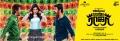 Soori, Priya Anand, Vimal in Oru Oorla Rendu Raja Movie First Look Wallpapers