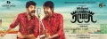 Vimal, Soori in Oru Oorla Rendu Raja Movie First Look Wallpapers