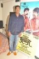 Director Kannan @ Oru Oorla Rendu Raja Press Meet Photos