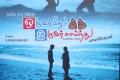 Oruvar Meethu Iruvar Sainthu Audio Launch Stills