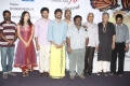 Oruvar Meethu Iruvar Sainthu Press Meet Stills