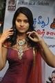 Actress Sanya at Oruvar Meethu Iruvar Sainthu Press Meet Stills