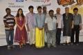 Oruvar Meethu Eruvar Sainthu Press Meet Stills