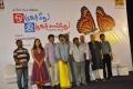 Oruvar Meethu Iruvar Saainthu Press Meet Stills