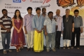 Oruvar Meethu Iruvar Sainthu Press Meet Stills