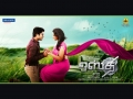 Osthi Movie Wallpapers