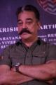 Kamal Hassan @ Oththa Seruppu Movie Audio Launch Stills