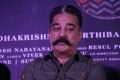 Kamal Haasan @ Oththa Seruppu Movie Audio Launch Stills