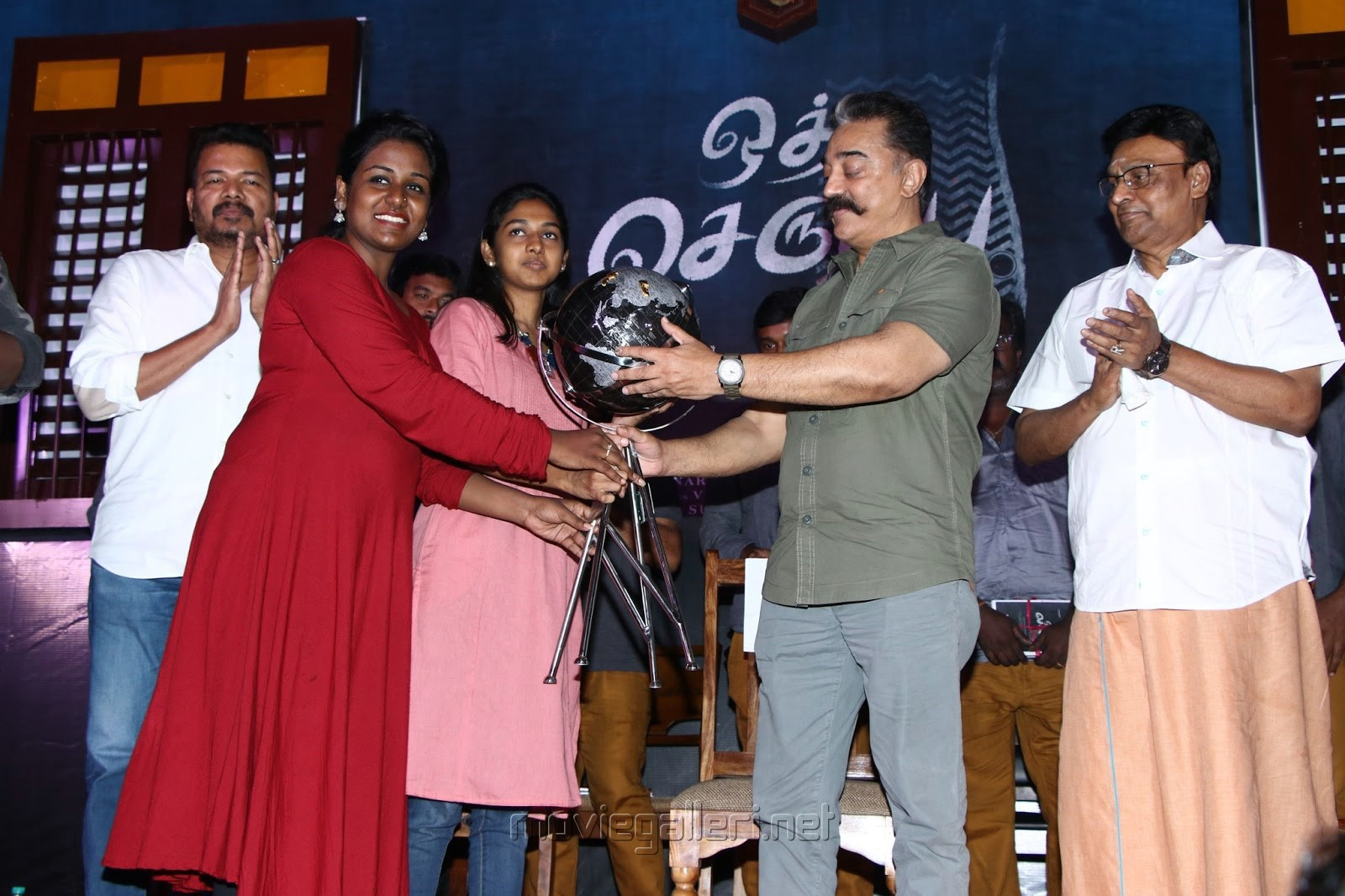 Shankar, Kamal, K Bhagyaraj @ Oththa Seruppu Movie Audio Launch Stills
