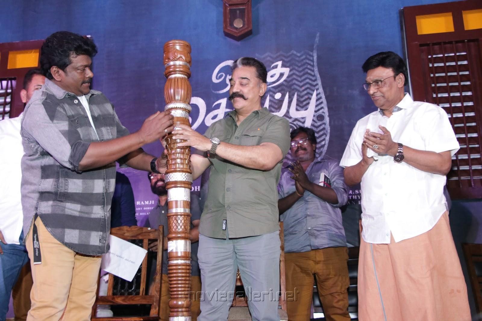 Parthiban, Kamal, K Bhagyaraj @ Oththa Seruppu Movie Audio Launch Stills