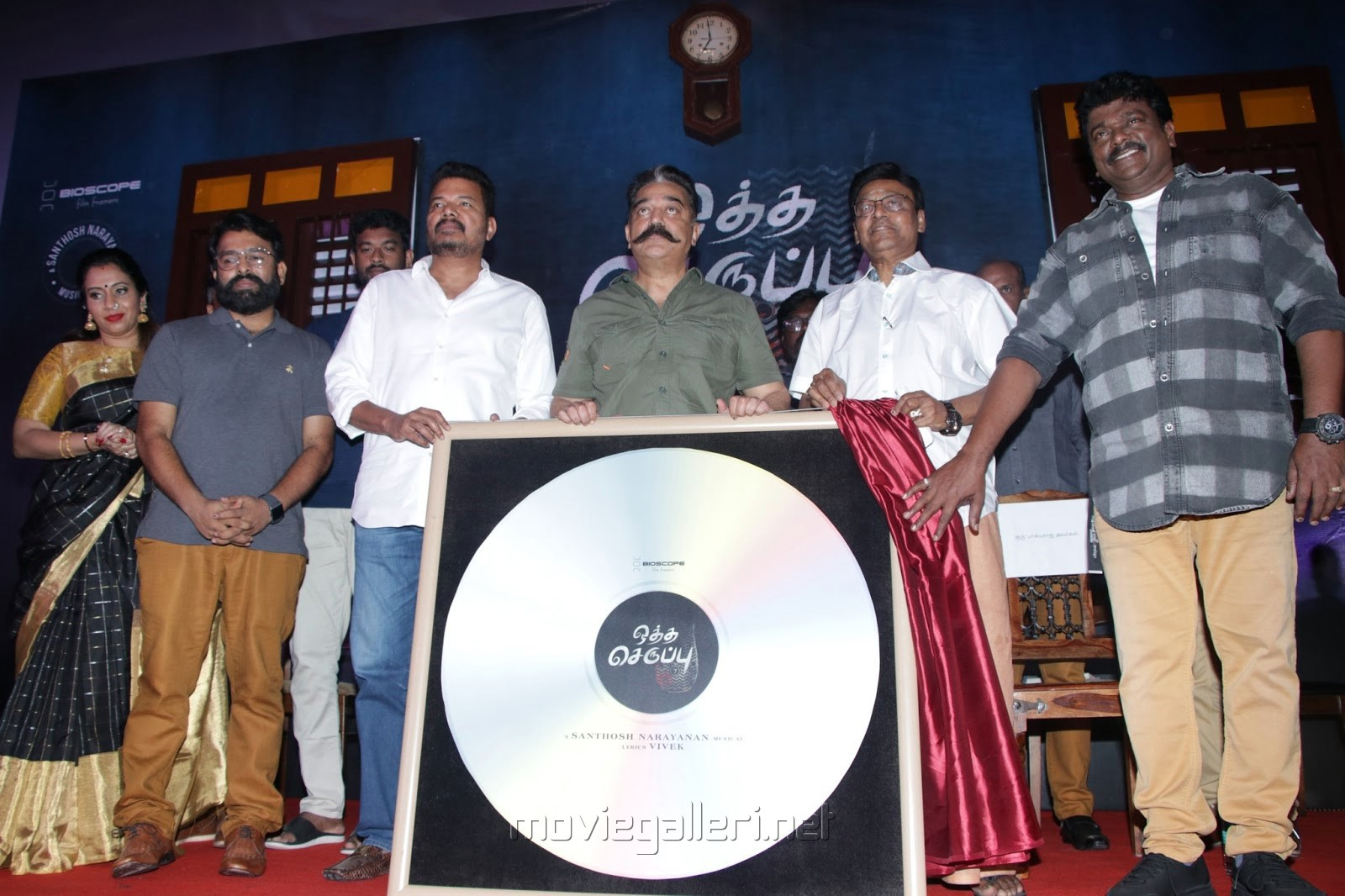 Oththa Seruppu Movie Audio Launch Stills