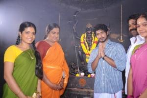 Oththa Veedu Movie Launch Gallery