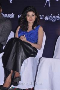 Oviya Helen in Blue Sleeveless Top & Black Long Skirt