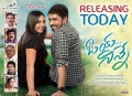 Srushti Dange, Bharath Margani in Oye Ninne Movie Releasing Today Posters