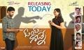 Bharath Margani & Srushti Dange in Oye Ninne Movie Release Today Posters