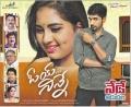 Srushti Dange, Bharath in Oye Ninne Movie Release Posters