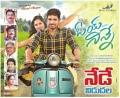 Oye Ninne Movie Release Posters